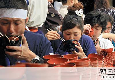 わんこそば業者に百万円支給 冷麺とじゃじゃ麺は対象外 [新型コロナウイルス]:朝日新聞デジタル