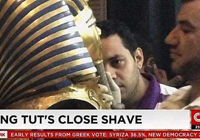 CNN.co.jp : ツタンカーメン王のマスク破損、「手抜き修復」で8人起訴へ