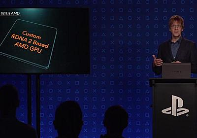 【西田宗千佳のRandomTracking】PlayStation 5の技術を徹底解説! 「SSD」と「サウンド」でゲーム体験を変える - AV Watch
