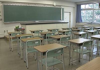 「9月入学は現場が混乱」 専門家が提言まとめる | NHKニュース