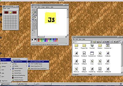 あの「Windows 95」がアプリとなって登場、Windows・macOS・Linuxで利用可能 - GIGAZINE