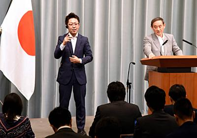 Silent heroes: Sign language interpreters give voice to Japan's top government spokesman | The Japan Times