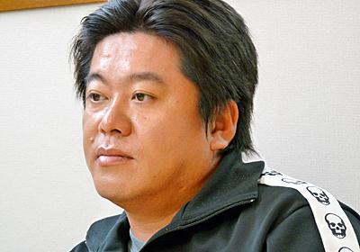 新聞やテレビが絶対に書かない「ホリエモン」こと「堀江貴文」の真実~ロングインタビュー後編~ - GIGAZINE
