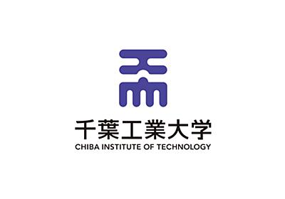 【ハナノナ】がApp Storeで無料アプリランキング2位になりました! | Topics/お知らせ | 千葉工業大学