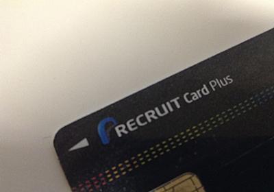 最強のクレジットカードはコレしかないのだからもう比較するのはやめよう