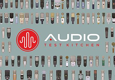 Audio Test Kitchen | Compare the gear. Trust your ears.