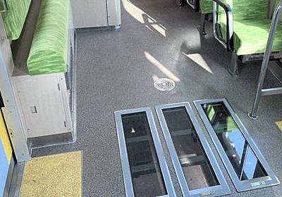 特殊狭軌の車輪の動き、目の当たりに…シースルー列車 三重・四日市 - 毎日新聞