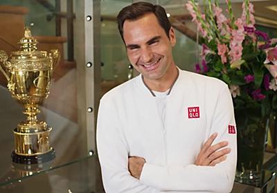156万回再生された史上最高のテニスプレーヤーこと「ロジャー・フェデラーへの73の質問」 - GIGAZINE