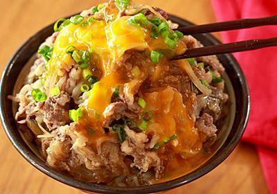 米といっしょに炊飯器に入れるだけ!ほっとくだけで旨みたっぷりな肉丼が完成する、簡単丼ぶりレシピまとめ - dressing(ドレッシング)