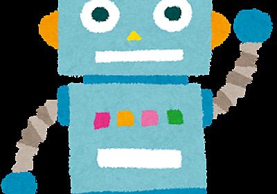すぐできる!古今社内Bot活用事例大全【Slack編】 - LiBz Tech Blog