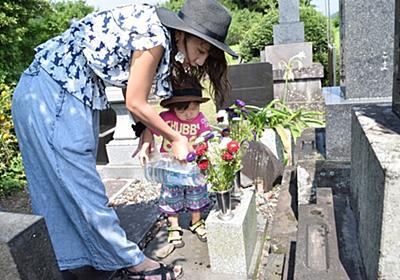 墓石彫刻浄土真宗の基本について押さえておくべき3つの事   もう迷わない!墓石・納骨の事がよくわかるサイト