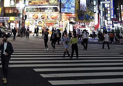 新型コロナ:東京都、飲食店に営業時間短縮再び要請へ 感染急増  :日本経済新聞
