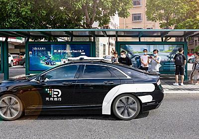 深圳で自動運転「レベル4」タクシーの一般向けサービス開始 写真1枚 国際ニュース:AFPBB News
