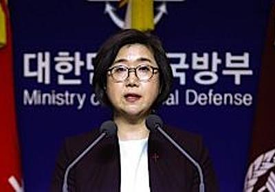 【レーダー照射】韓国軍「次は本当に撃つこともできる」という答弁を用意していた シンガポール実務者会議 | 保守速報