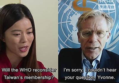 WHO幹部、台湾の質問「聞こえない」 「一つの中国」配慮か、外交部「政治は別にすべき」 : J-CASTニュース