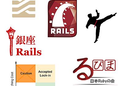 週刊Railsウォッチ(20190917-1/2前編)Sidekiq 6.0がリリース、銀座Rails#13と「出張!Railsウォッチ」、るびま0060号、ロックイン回避の落とし穴ほか