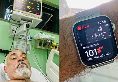 新年早々Apple Watchが心拍数の異常を検知して男性の命を救う - GIGAZINE
