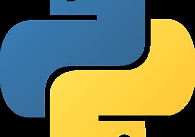 Mac上のPython仮想環境をpipenv+pyenvへ移行してみた | DevelopersIO