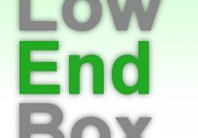 Low End Box - Cheap VPS, Dedicated Servers and Hosting Deals