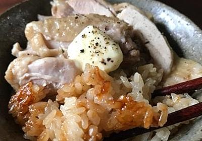 お焦げも最高のレシピ「だし醤油鶏飯」がめちゃうま簡単「これ以上の炊き込みご飯ないんちゃうかと思うほど美味しい」   ガジェット通信 GetNews