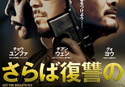 2012-07-09 - マトモ亭 後だしジャンケン連敗録
