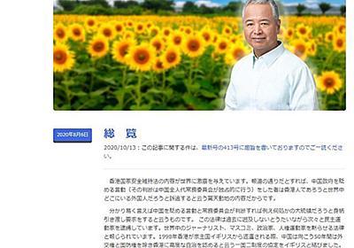学術会議が千人計画に協力は「悪質なデマ」 甘利氏がブログ訂正も誤情報が拡散:東京新聞 TOKYO Web