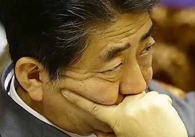 安倍首相の政治団体、安倍賛美本を約1千万円分購入か…有権者に配布なら違法行為 | ビジネスジャーナル