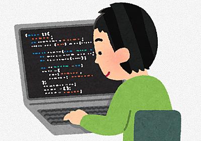 機械学習初心者が約10ヶ月でメダルより大切なものを獲得できた話【kaggle Advent Calendar 17日目】 - ギークなエンジニアを目指す男