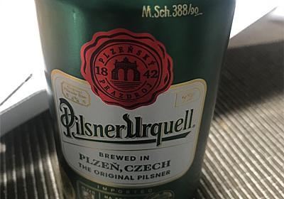 私の推しビールが飲める場所 - Eigerのブログ