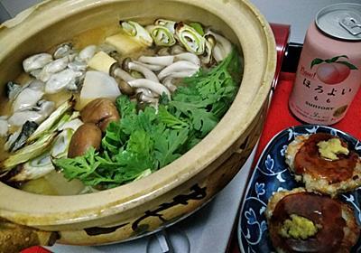 旬の牡蠣の味噌仕立て鍋とレンコン餅 - しなやかに~ポジティブに~