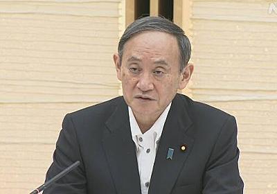 政府 緊急事態宣言 4都府県31日まで延長と愛知 福岡追加を決定 | 新型コロナウイルス | NHKニュース