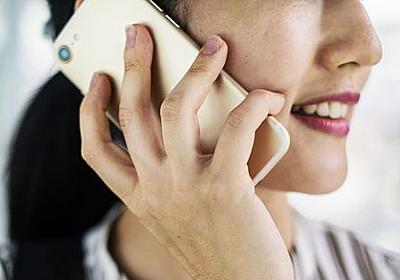 口コミサイトに掲載された電話番号が「予約に応じて手数料を中抜きする」専用の番号にすり替えられていた - GIGAZINE