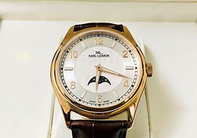 【KARL-LEIMON】美しいクラシック時計を身近に 購入レビュー - Manpapa's blog