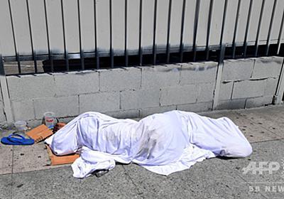 米教会、ホームレス監禁し物乞い強要か 指導者12人逮捕 写真1枚 国際ニュース:AFPBB News