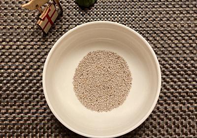 スーパーフードと呼ばれるチアシードの栄養・効果とは。デトックスとダイエット効果が期待できる☆彡 - ☆彡40代主婦、変化とのゆるりとした戦い☆彡