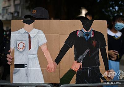 香港デモ、撃たれた高校生起訴 政府は「覆面禁止」へ 写真5枚 国際ニュース:AFPBB News