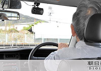 高齢者、運転やめたら…要介護リスク2倍 活動量減って:朝日新聞デジタル