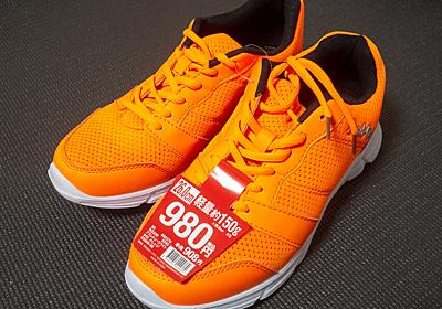ワークマンの980円ランニングシューズでフルマラソンを走ってみた   RUNNING STREET 365