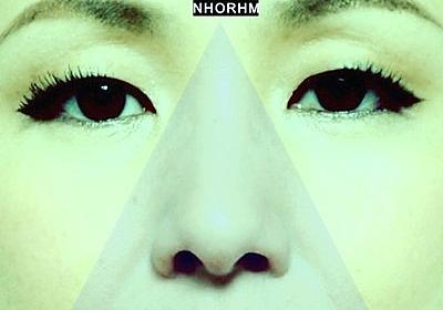 【西山瞳の鋼鉄のジャズ女】第27回 ヘヴィメタルの歴史的に絶対聴いておかないといけない3枚 | Mikiki
