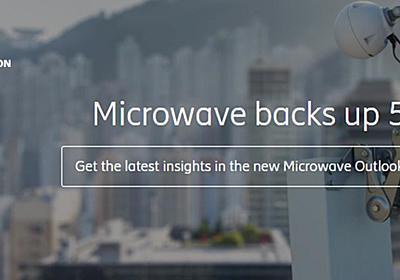 ソフトバンク通信障害はエリクソン製設備が原因か Financial Times報道 - ITmedia NEWS