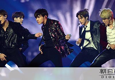 ユダヤ人権団体、BTSに謝罪要求 かぎ十字似の旗振る:朝日新聞デジタル