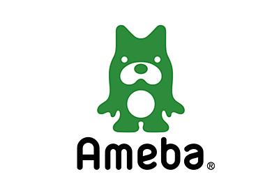Amebaヘルプ|みんなの絵文字について