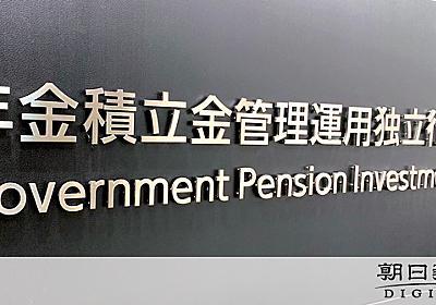 公的マネーが大株主、東証1部の8割 4年前から倍増:朝日新聞デジタル