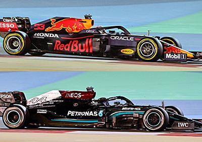2021年F1マシン:勢力図を変えた空力ルールの変更点をおさらい 【 F1-Gate.com 】