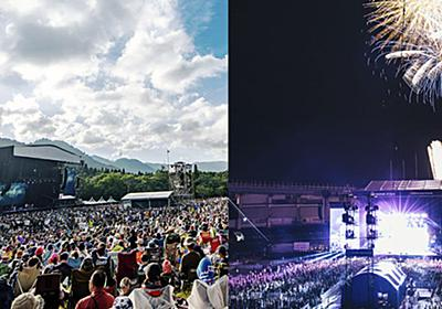 フジロック×サマソニ運営対談 フェスと洋楽文化を支える両者のリアルな本音 | Rolling Stone Japan(ローリングストーン ジャパン)