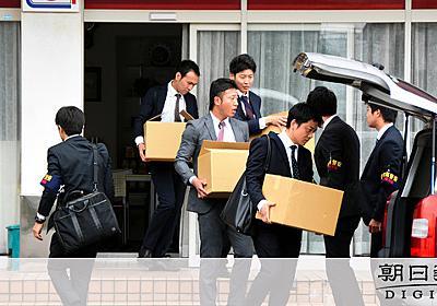 ジャパンライフ元会長を逮捕 「オーナー商法」詐欺容疑:朝日新聞デジタル