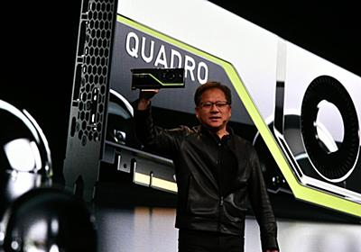 実写並のリアルタイムCGを可能に NVIDIAが次世代GPUアーキテクチャ「Turing」発表 | Mogura VR - 国内外のVR/AR/MR最新情報