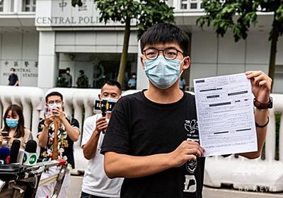 香港、民主活動家の黄之鋒氏を逮捕 2019年の「違法集会」理由に 写真5枚 国際ニュース:AFPBB News