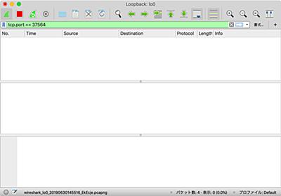gRPC の通信を Wireshark でキャプチャしてみる - CUBE SUGAR CONTAINER