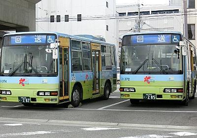 【初代かこバス引退】14年間お疲れ様でした。そしてこれからも市民の気軽な移動手段でいてね!   横尾さん!僕、泳いでますか?
